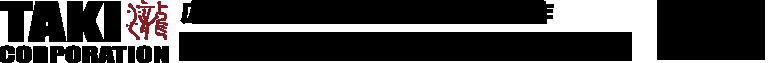 広告・サイン・デザインの企画制作 有限会社タキ・コーポレーション